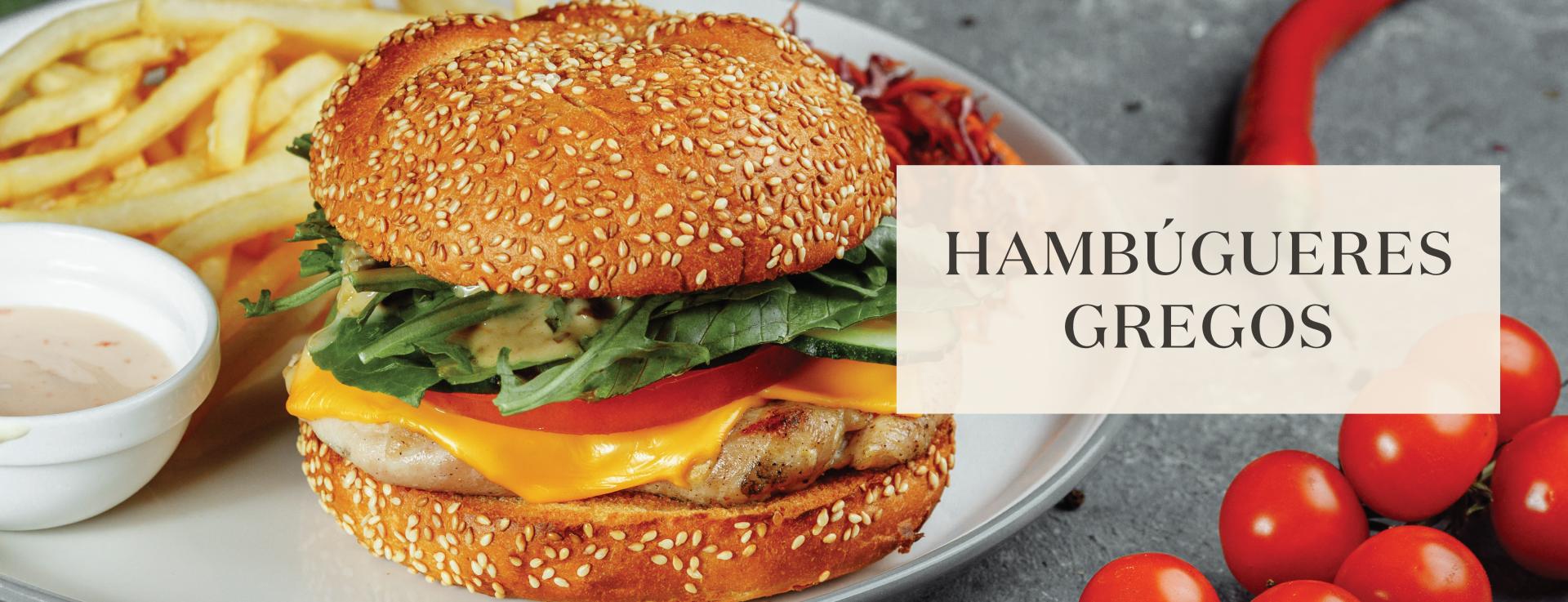 Hambúrgueres Gregos