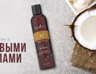 Знакомство с базовыми маслами, кокосовым маслом и маслом ши