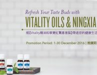 vitality-bundle