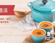 recipe-tomato-soup