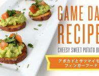 recipes_cheesypotatbites