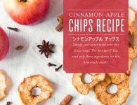 recipes_cinnamonapple
