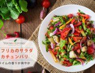 recipes_kachunbari