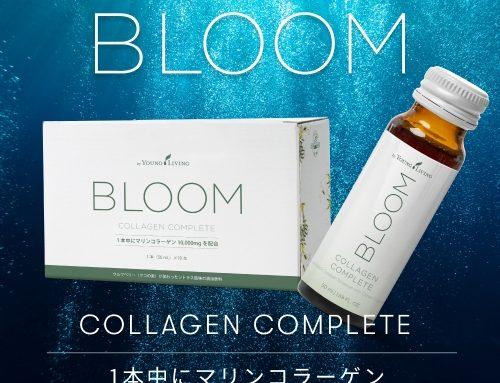 コラーゲンコンプリート!1本中にマリンコラーゲン10,000mg配合のコラーゲンドリンク(COLLAGEN COMPLETE)