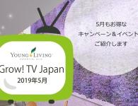 GrowTV Japan