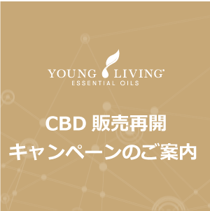 """All """"Nature's Ultra CBD series"""" products 10%OFF Campaign"""