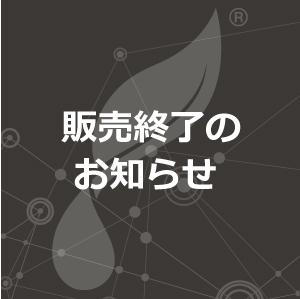 ホリデー限定品『クリスマススピリット フォーミングハンドソープセット』販売終了のお知らせ
