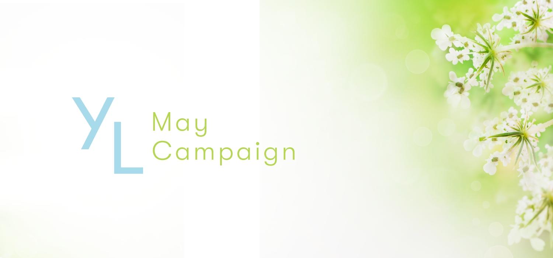 5月1日(土)~5月25日(火) YLおトク便限定キャンペーン|爽やかで明るい季節に。