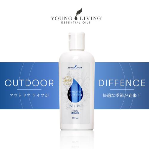 5月1日(土)~5月16日(日)10%OFF製品|OUTDOOR DIFFENCE アウトドアライフが、快適な季節が到来!