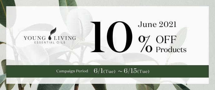 Campaign Period 6/1(Tue) ~ 6/15(Tue)