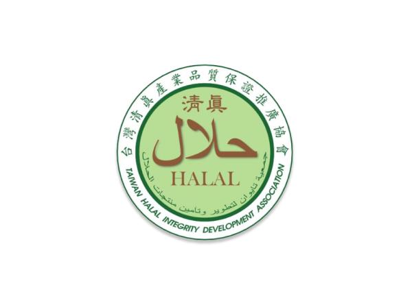 ハラル認証と安全性