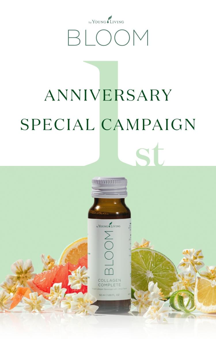 【6月1日(火)から】コラーゲンコンプリート発売1周年記念キャンペーン
