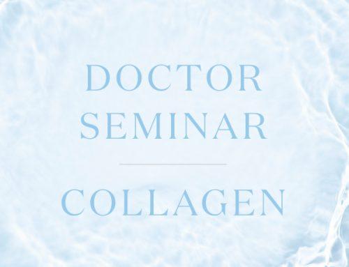 【オンライン・ドクターセミナー】『あなたの見た目はコラーゲンが決める』 2021年8月27日(金)公開!
